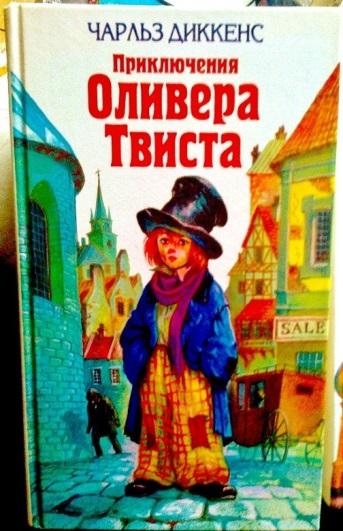Книги для детей, купить лучшие детские книги с картинками и …