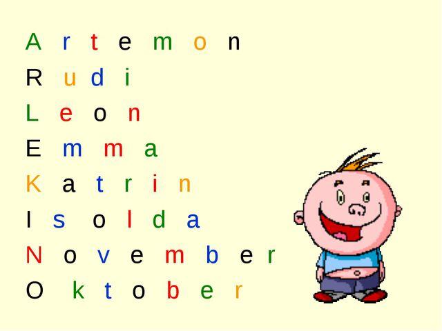 A r t e m o n R u d i L e o n E m m a K a t r i n I s o l d a N o v e m b e r...