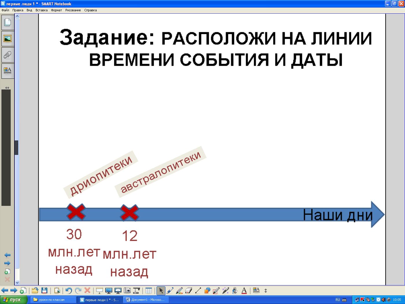 hello_html_m55e3c3a2.png