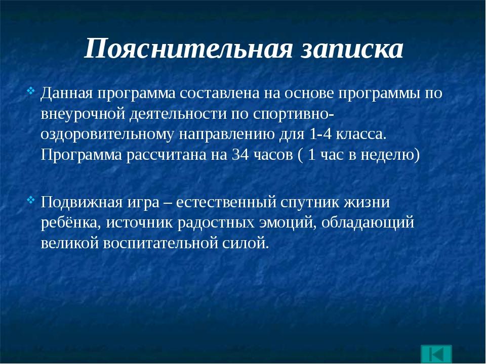Ожидаемые результаты Дети должны знать: историю возникновения русских народны...