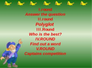 I.round Answer the question ІІ.round Polyglot III.Round Who is the best? IV.R