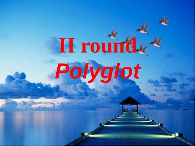 II round Polyglot