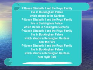 Queen Elizabeth II and the Royal Family live in Buckingham Palace which stand