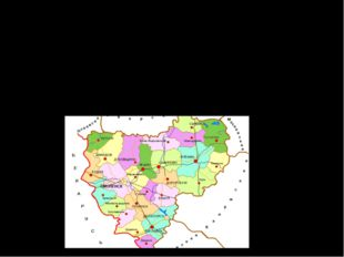 Проект-презентация на тему: Климатообразующие факторы Смоленской областии ха