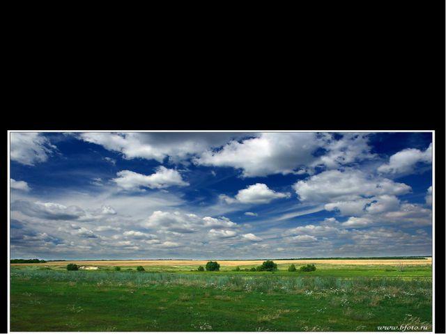 Климат умеренно-континентальный. Средняя температура января −9 °C, июля +17 °...