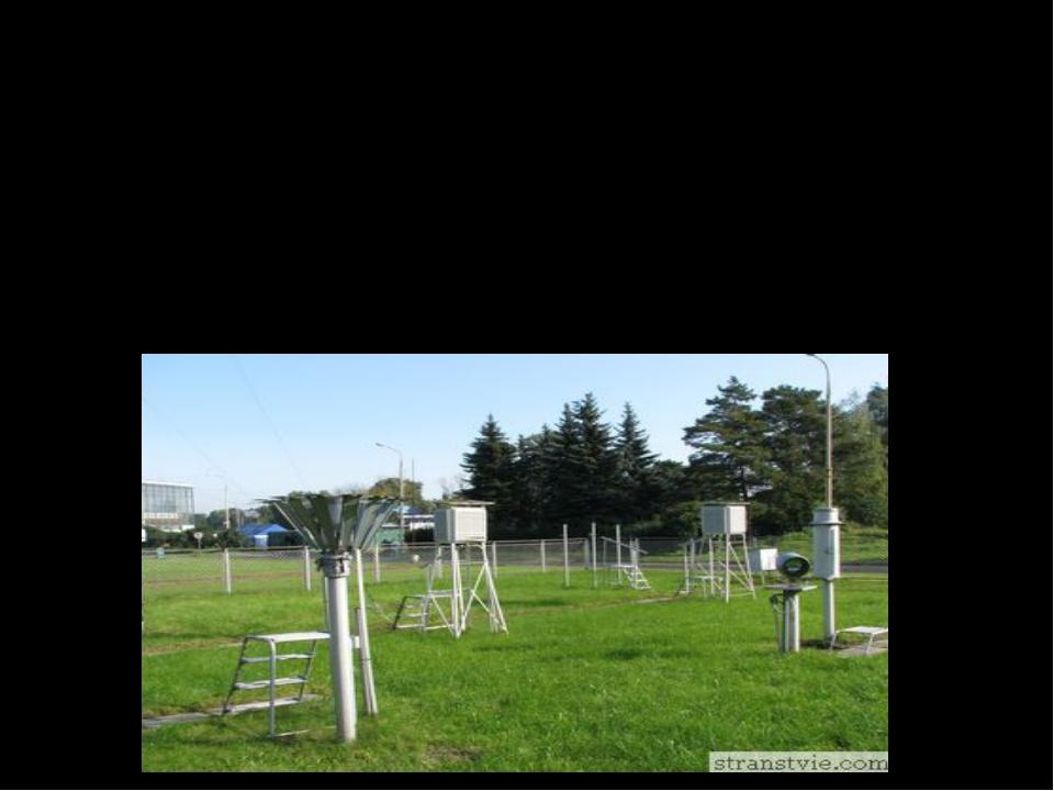 На территории региона действует четыре метеорологические станции Росгедромет...