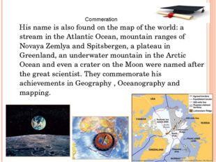 His name is also found on the map of the world: a stream in the Atlantic Oce
