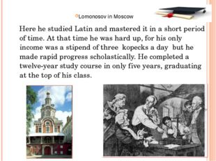 Here he studied Latin and mastered it in a short period of time. At that tim