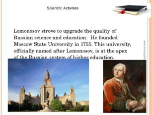 Lomonosov strove to upgrade the quality of Russian science and education. He