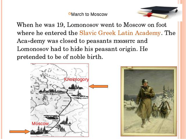 When he was 19, Lomonosov went to Moscow on foot where he entered the Slavic...