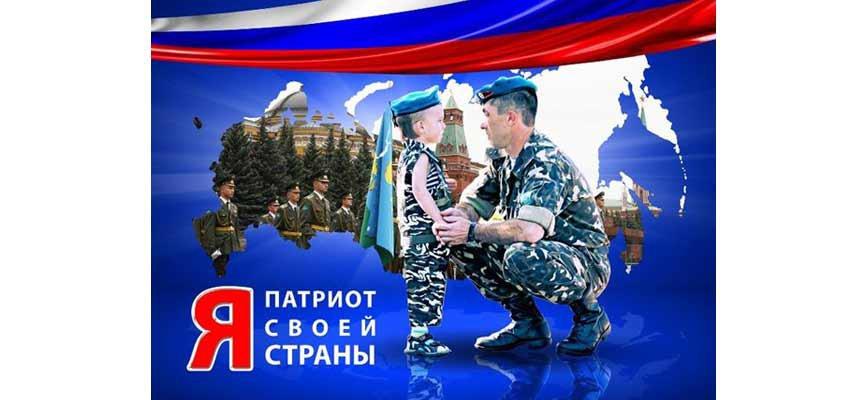 http://narod-novosti.com/media/images/content/entries/pogovorim-nachistotu/78b2f251.jpg.865x400_q85.jpg