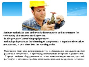 Sanitary technician uses in the work different tools and instruments for cond