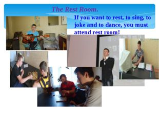 The Rest Room. Lyceum№7 If you want to rest, to sing, to joke and to dance, y