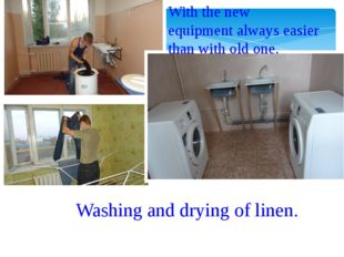 Lyceum№7 Washing and drying of linen. With the new equipment always easier th