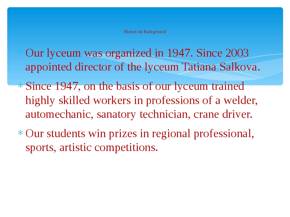 Our lyceum was organized in 1947. Since 2003 appointed director of the lyceum...