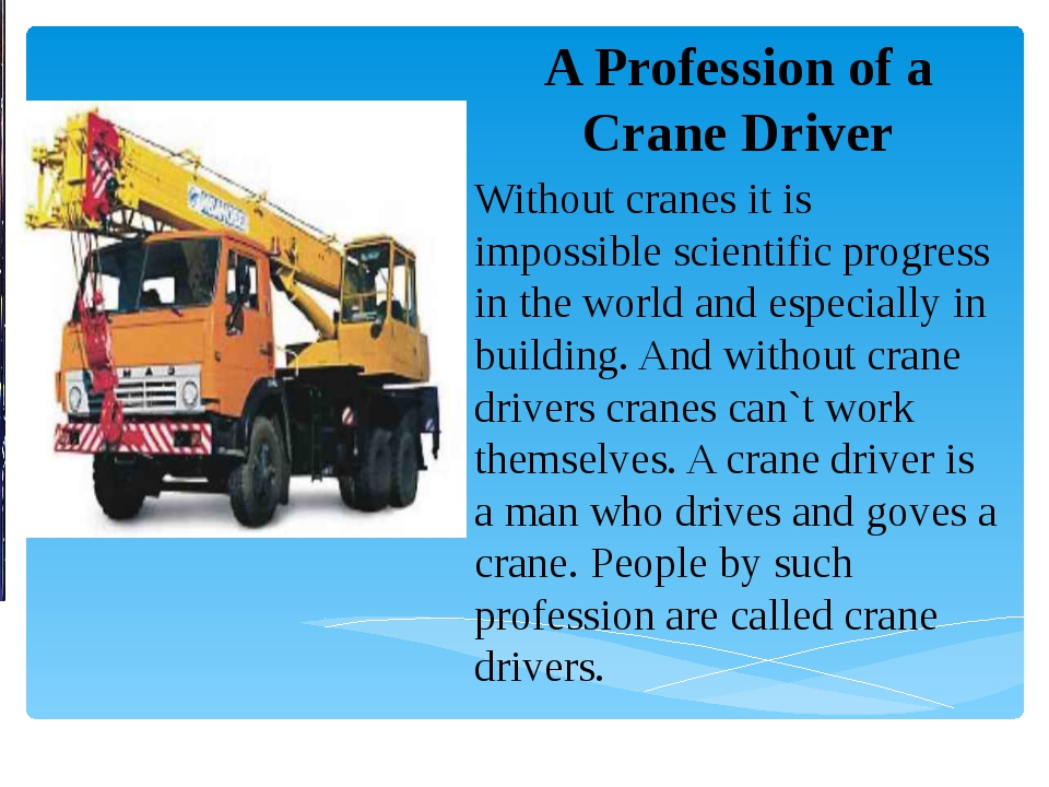 A Profession of a Crane Driver Without cranes it is impossible scientific pro...