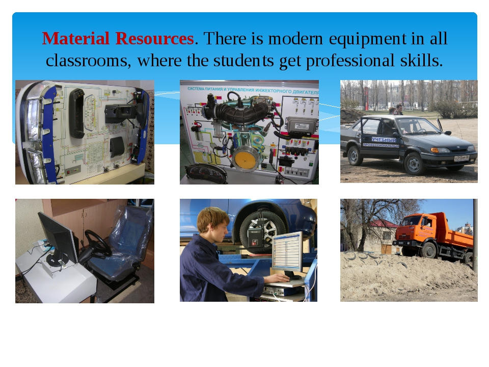 Material Resources. There is modern equipment in all classrooms, where the st...