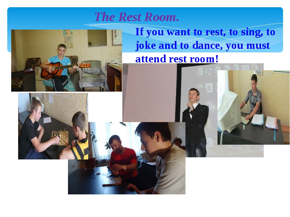 The Rest Room. Lyceum№7 If you want to rest, to sing, to joke and to dance, y...