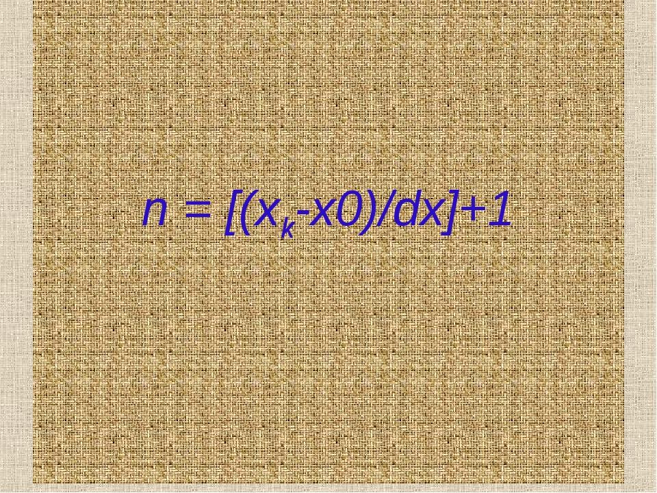 n = [(xk-x0)/dx]+1