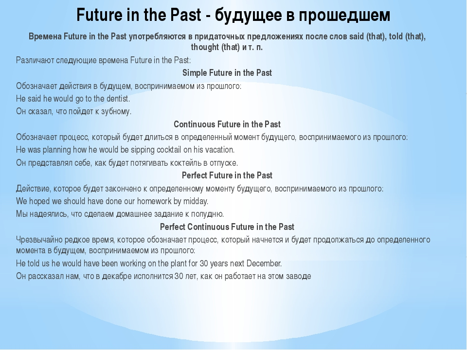 an evaluation of the changes in certain inventions from the past to the future Evaluation of the hydrological change of  in past time to be able to know the trends of the flow change and help to forecast the flow changes in the future.