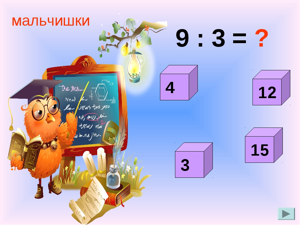 Решение цт по математике 2010 год