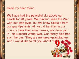 Hello my dear friend, We have had the peaceful sky above our heads for 70 yea