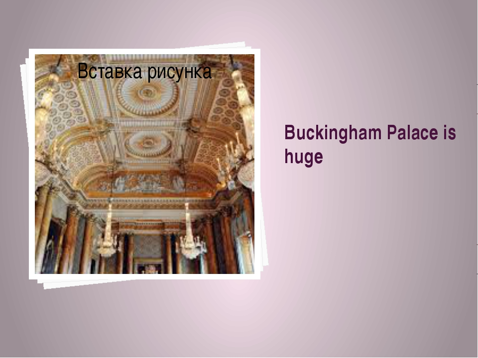 Buckingham Palace is huge