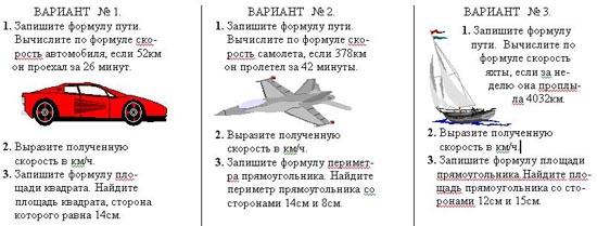 hello_html_34b85648.jpg