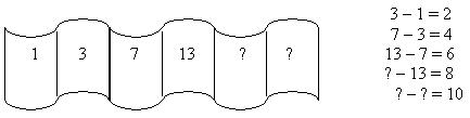 hello_html_m2d651312.jpg