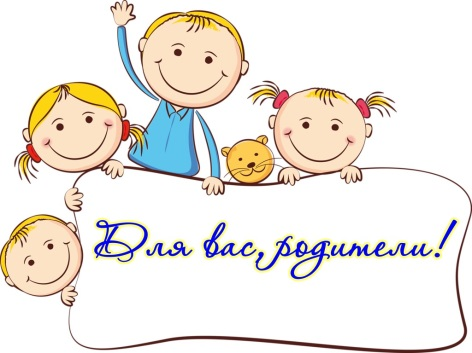 http://ds74vrn.ru/wp-content/uploads/2014/10/dlya-vas.jpg