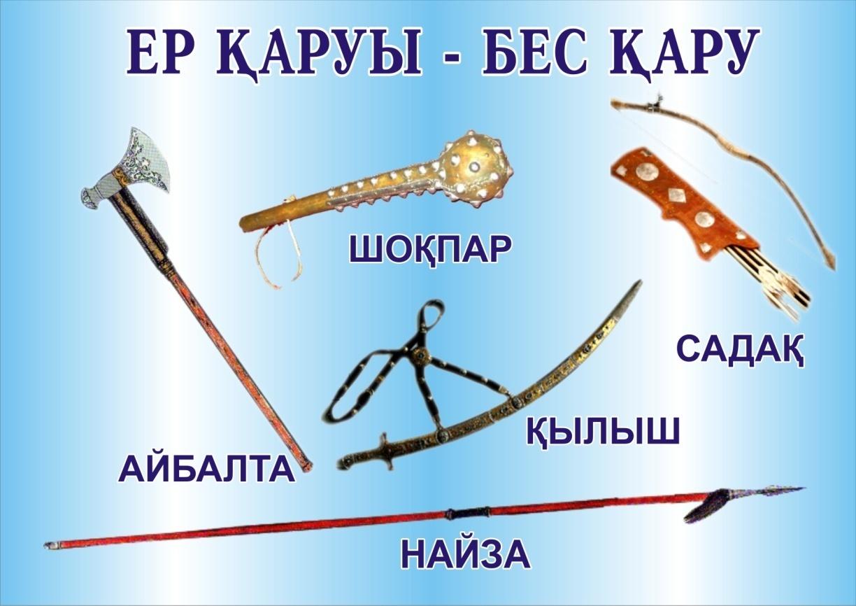 http://erjanibek.com/wp-content/uploads/2014/02/27095_html_m6fd629b2.jpg
