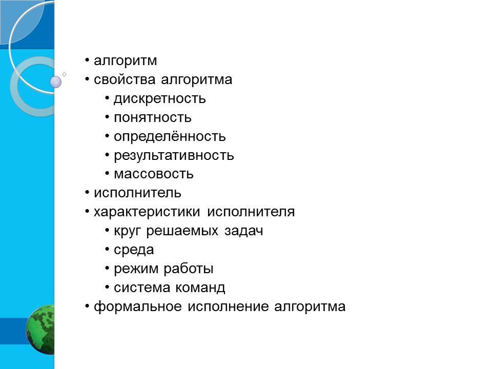 hello_html_5b4608d7.jpg