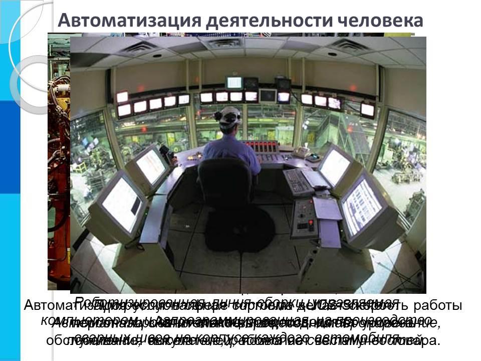 hello_html_maf21a3b.jpg