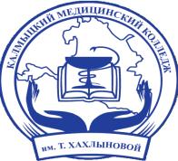 Лого Медклледж