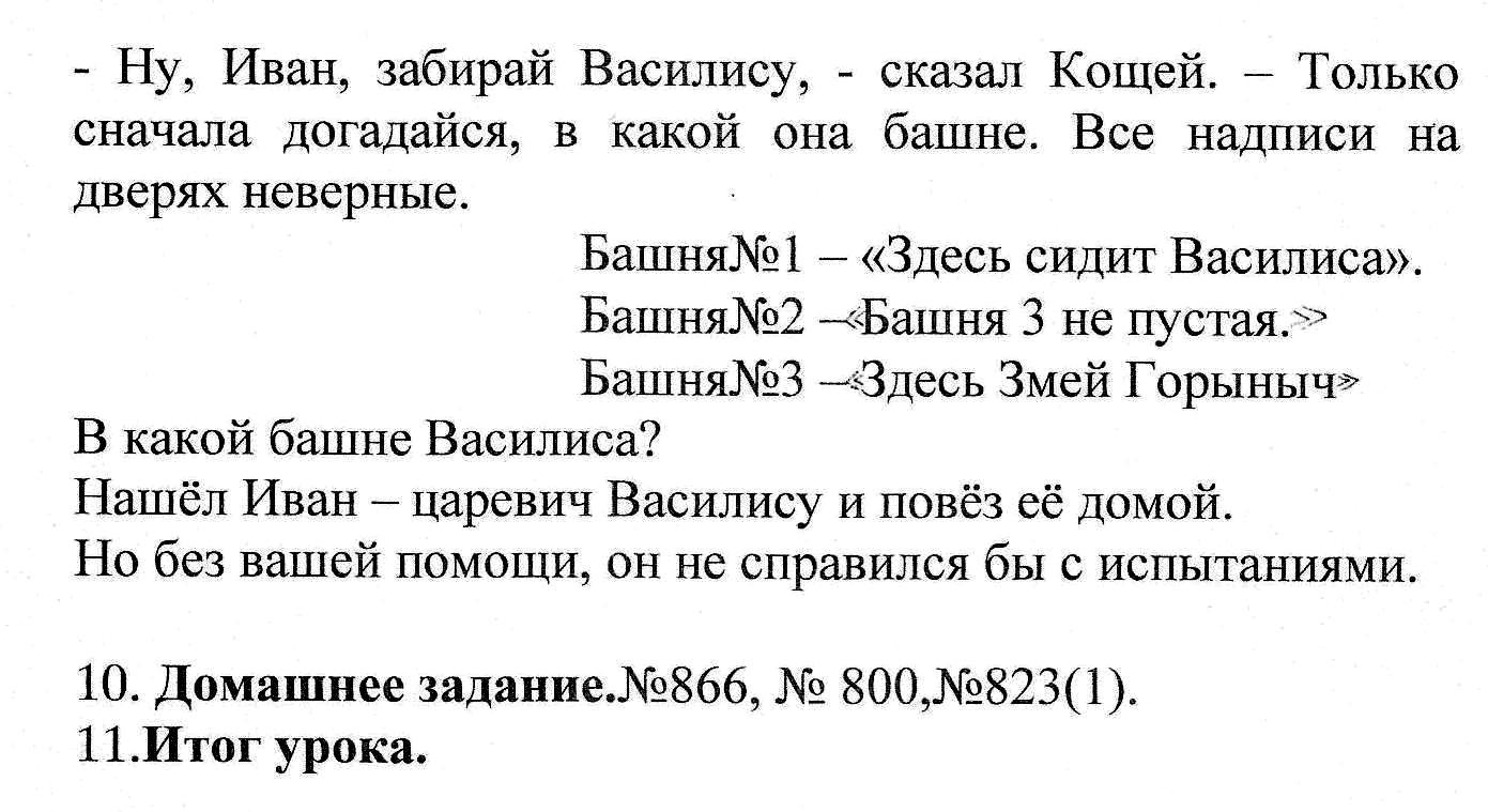 D:\Мои документы\Мои результаты сканировани\7.jpg