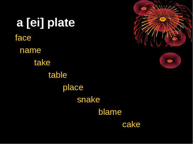 a [ei] plate face name take table place snake blame cake