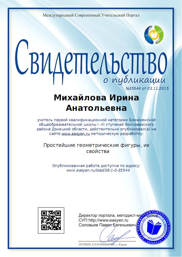 hello_html_4cbb8051.png