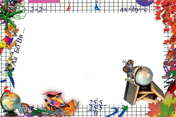 hello_html_m71a073ba.jpg