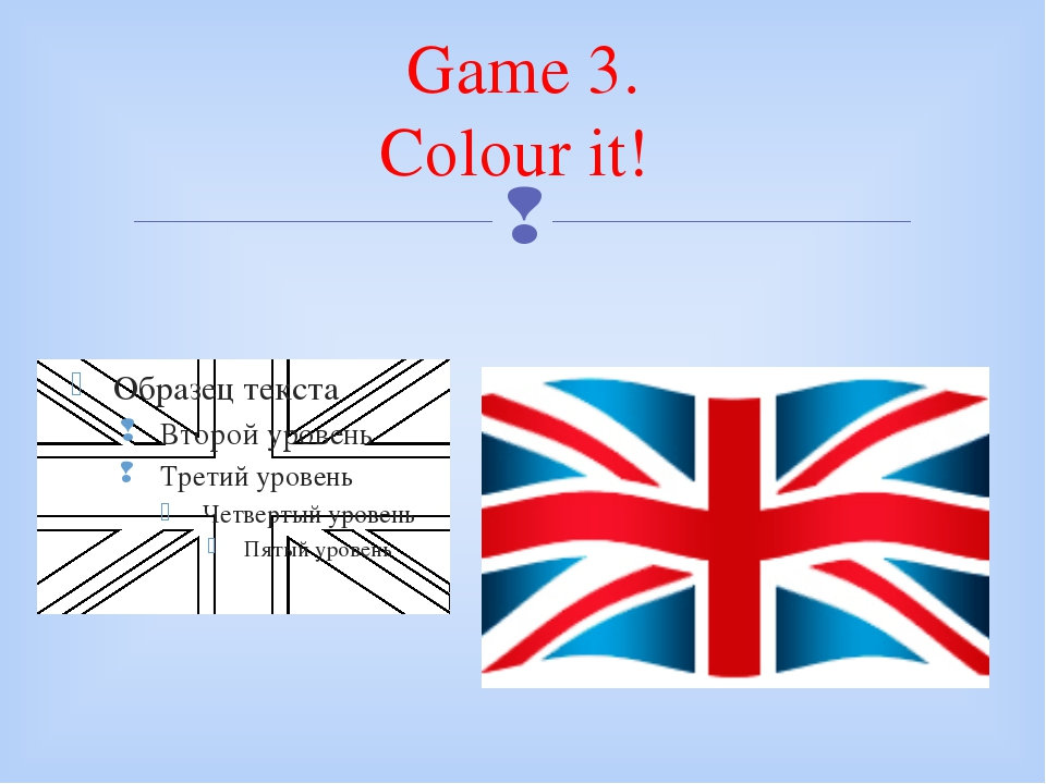 Game 3. Colour it! 