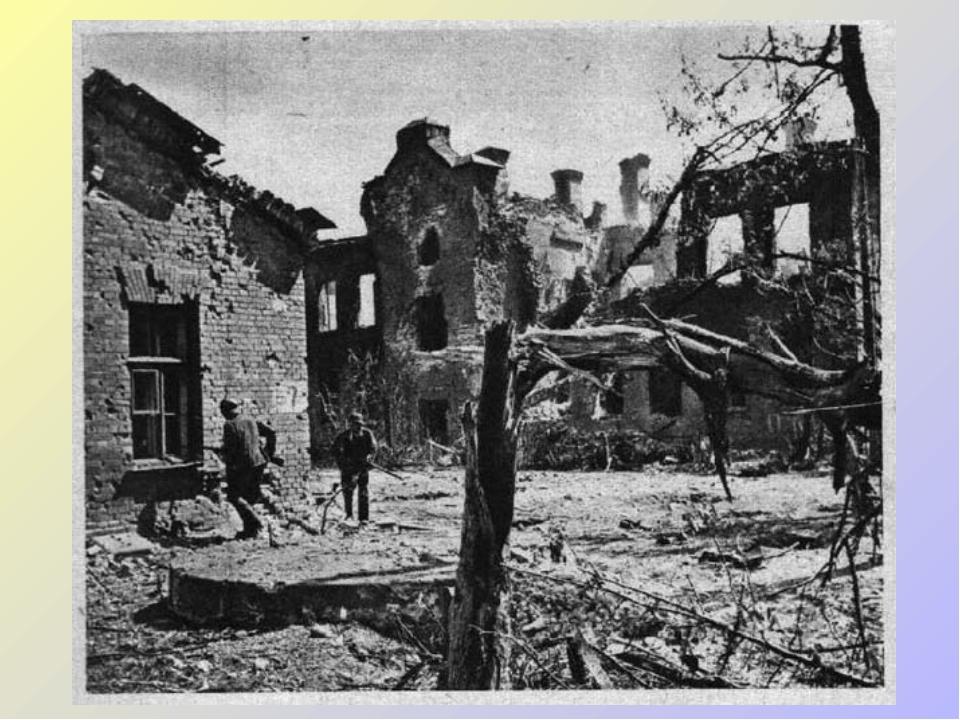 Картинки брестской крепости в 1941 году
