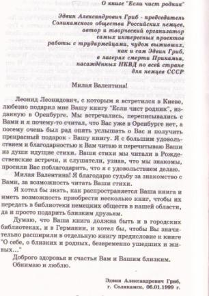 C:\Documents and Settings\223.223-2D86DDA7BE9\Рабочий стол\оля\оля 016.jpg