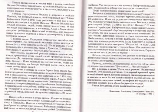 C:\Documents and Settings\223.223-2D86DDA7BE9\Рабочий стол\оля\оля 018.jpg
