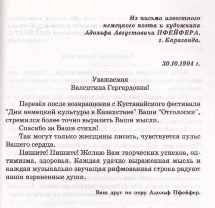 C:\Documents and Settings\223.223-2D86DDA7BE9\Рабочий стол\оля\оля 014.jpg