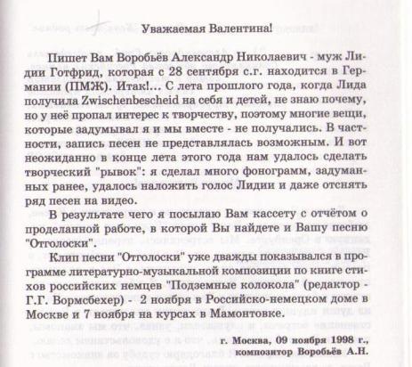 C:\Documents and Settings\223.223-2D86DDA7BE9\Рабочий стол\оля\оля 015.jpg