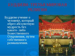 БУДДИЗМ- ТРЕТЬЯ МИРОВАЯ РЕЛИГИЯ Буддизм-учение о человеке, который обрел абсо