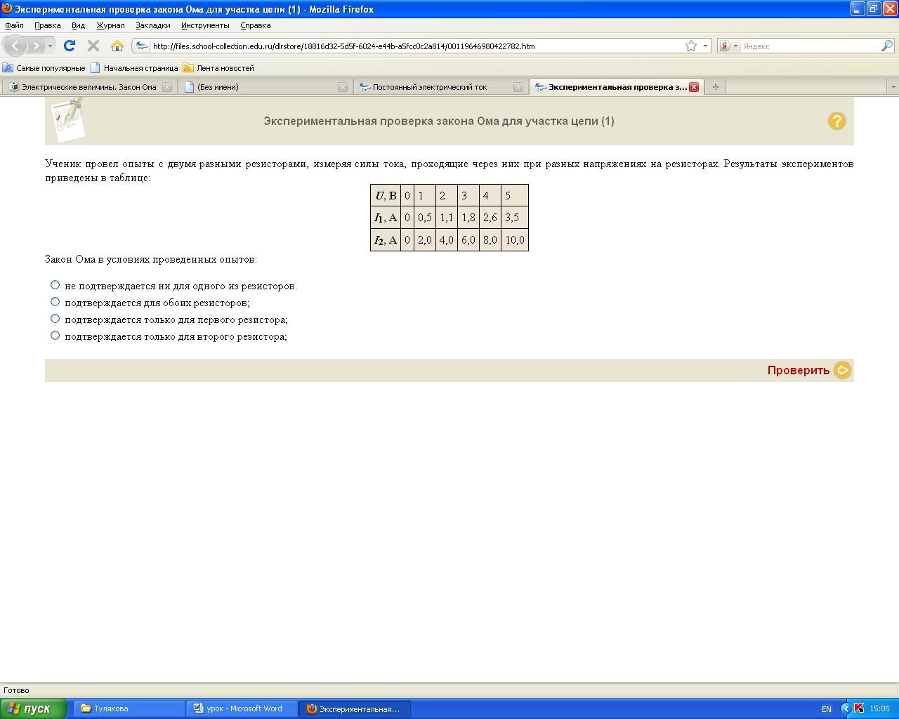 hello_html_78cb0455.png