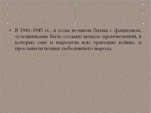 hello_html_3016c714.jpg