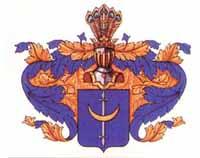 Родовой герб Глинок