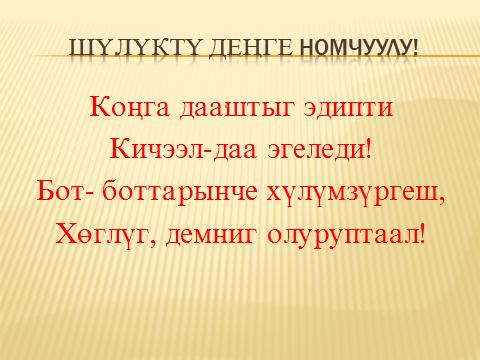 hello_html_40ec0dfa.png