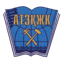 Буйрық АТЭКПC логотип